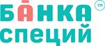 Интернет-магазин Банка Специй